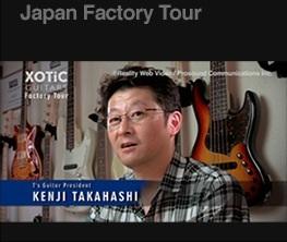 Xotic Guitars XJ1-T