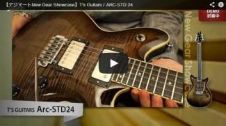 New Gear Showcase Arc-STD24