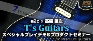 a2c x Takahashi
