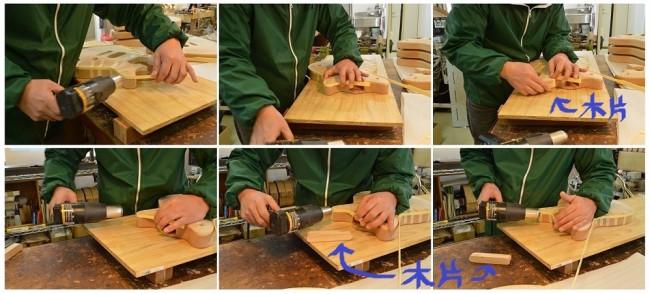 バインディング2木片