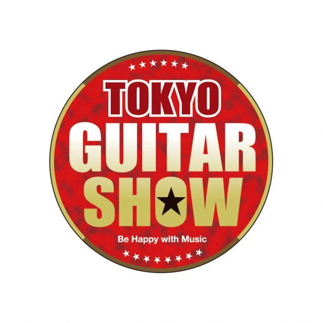 楽器フェア2016-東京ギターショー