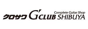 クロサワ楽器G-Club渋谷店